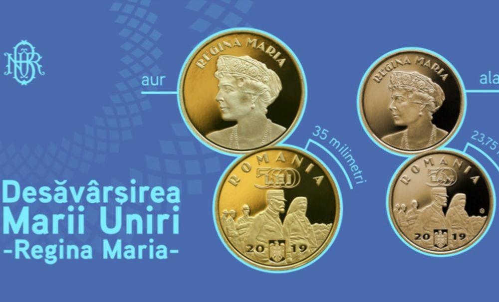 Chipul Reginei Maria, pe o monedă pusă în circulație în 5 milioane de exemplare