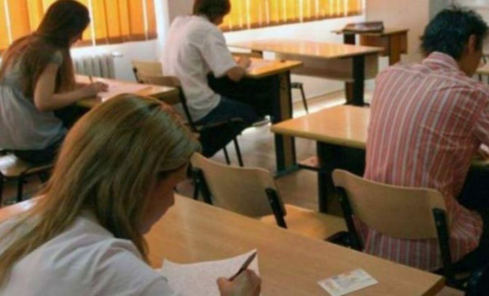 Rezultatele finale la examenul național de definitivare în învățământ situează  județul Vâlcea pe locul al II-lea la nivel național, cu o rată de promovare de 84,95%